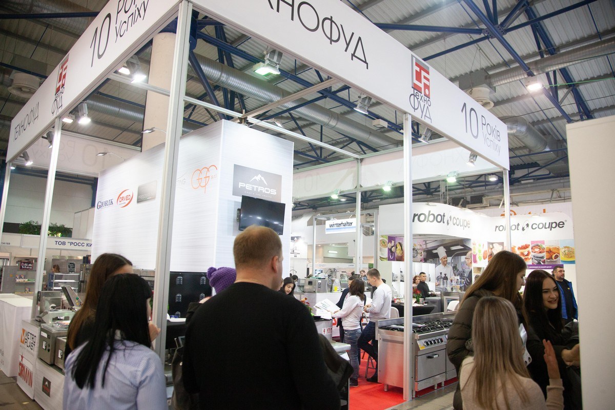 International expoforum of restaurant, hotel business and cleaning